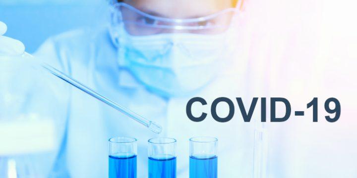 Куркумин срещу коронавирус